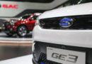 Il nuovo stabilimento GAC Motor punterà sull'auto elettrica