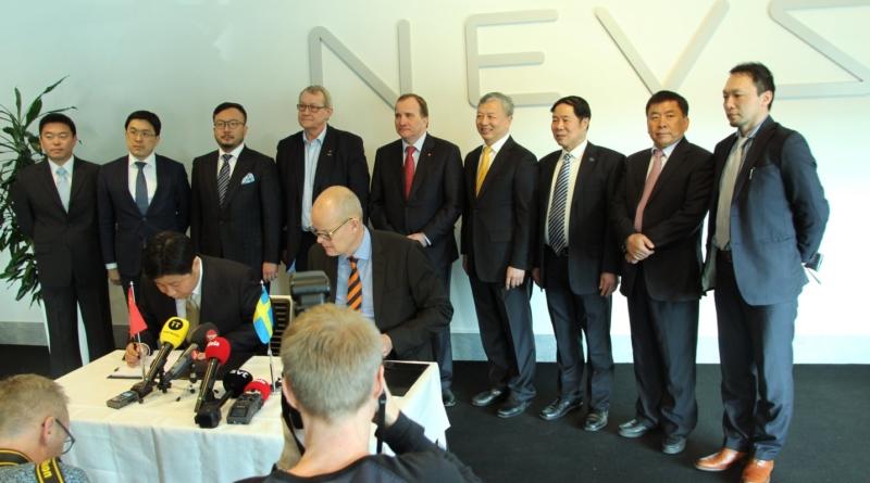 Spuntano Gigafactory in Svezia: NEVS produrrà batterie auto