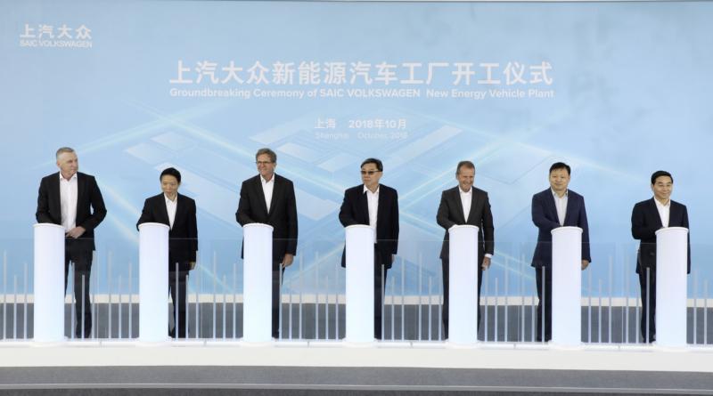 """Via al nuovo impianto di Shanghai in cui nasceranno le elettriche """"tedesche"""" per la Cina 1"""