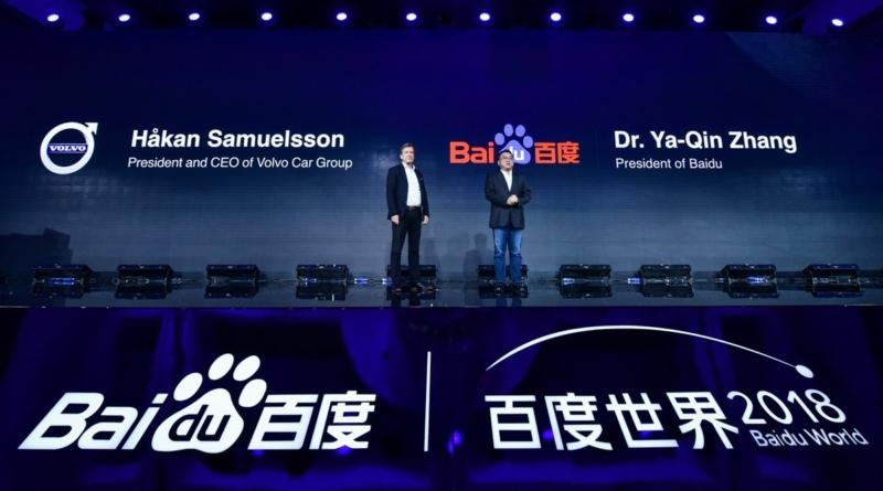 I futuri robo-taxi di Volvo e Baidu saranno costruiti su misura per la Cina