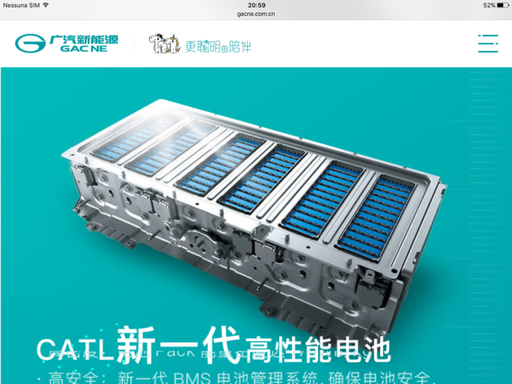 GAC NE sulla Aion S prende a bordo powertrain e batterie di ultima generazione 1