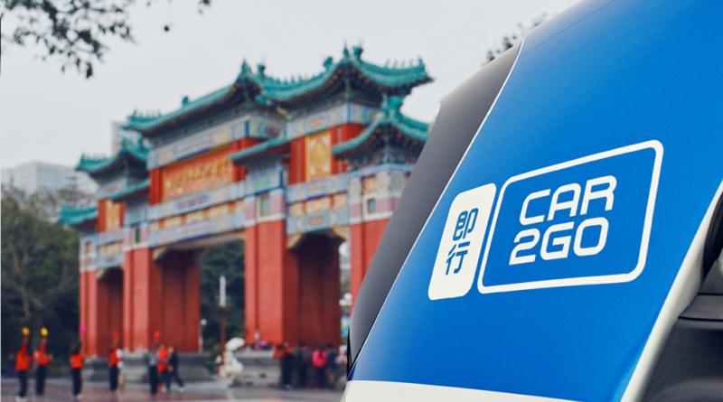 Il prossimo 30 giugno in Cina chiuderà il servizio di car sharing Car2go