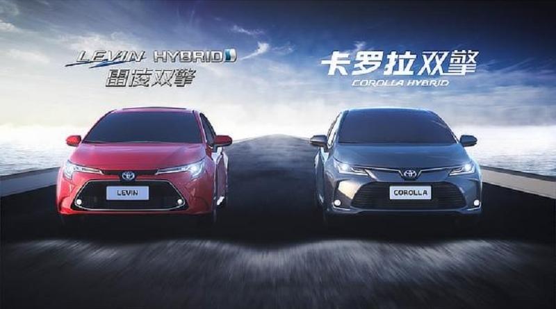 Toyota ha deciso di aprire una quarta fabbrica di batterie per auto ibride in Cina