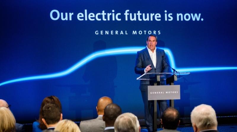 General Motors ha scelto la sua Fremont: la prima fabbrica tutta elettrica a Detroit-Hamtramck
