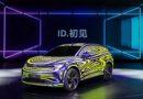 Guoxuan nuovo obiettivo dell'interesse Volkswagen alla produzione di batterie