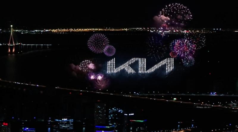 Kia si prepara a fuochi d'artificio elettrici