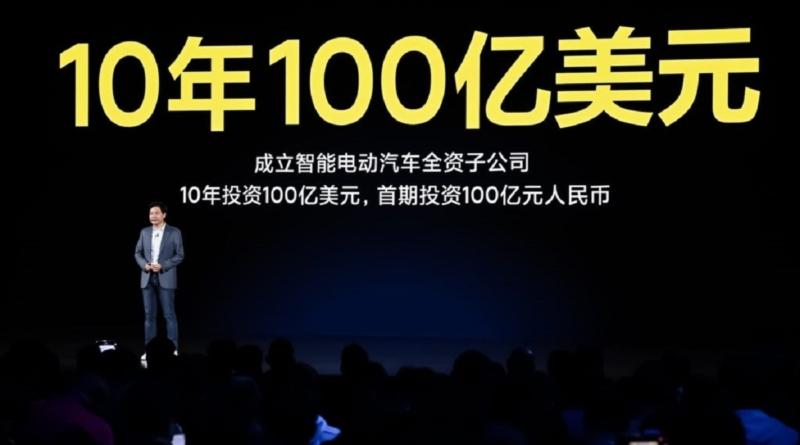 La Xiaomi-car arriva prima della Apple-car